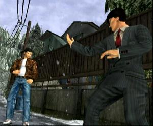 file_32267_shenmue_002