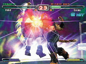 file_34247_bloody_roar_extreme_002