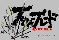 Box art - Bushido Blade
