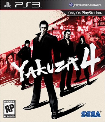 Box art - Yakuza 4