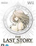 Box art - The Last Story