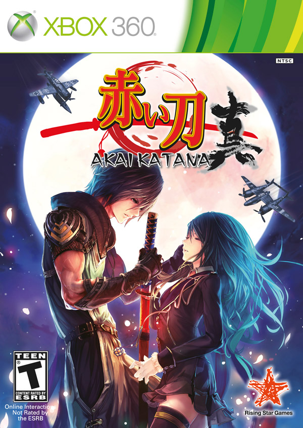 Box art - Akai Katana