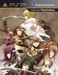 Box art - Hakuoki: Warriors of the Shinsengumi