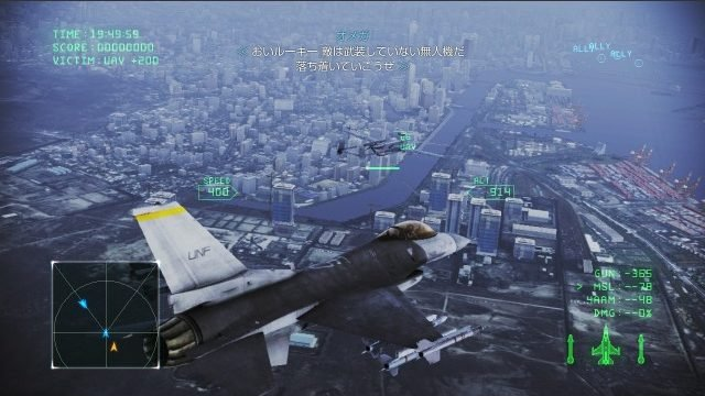 Ranking the Ace Combat games from worst to best - GameRevolution