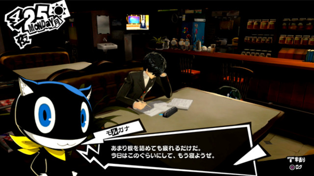 A Review of the First 15 Hours of Persona 5 on PS4 (Spoiler