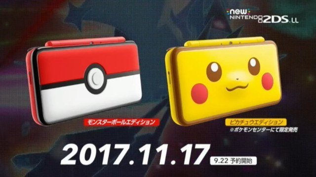 Play 'Pokémon Gold' and 'Silver' on this pretty new 2DS XL