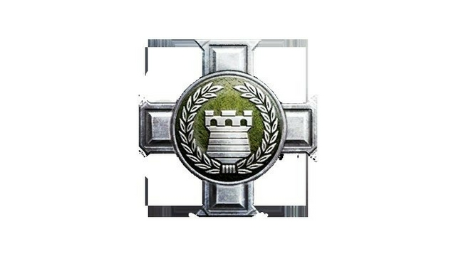 COD WW2 Prestige 4 Icon