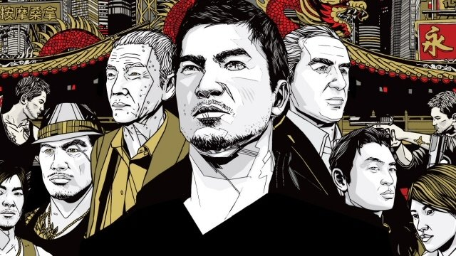 The Sleeping Dogs Movie Adaptation Is Still Happening