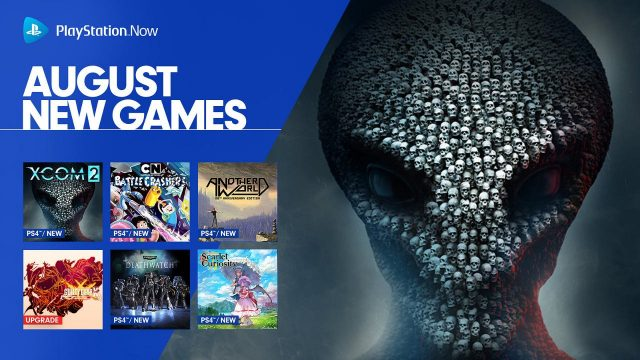PlayStation Now August 2018