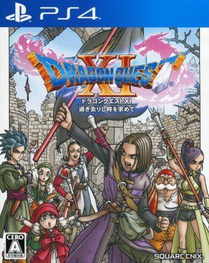 Box art - Dragon Quest XI: Echoes of an Elusive Age