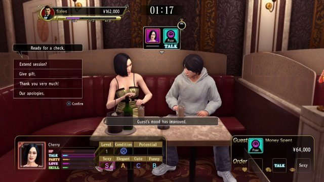 Yakuza Kiwami 2 Cabaret Club Customer and Hostess