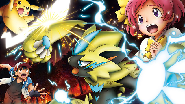 Pokemon The Power of Us UK release date