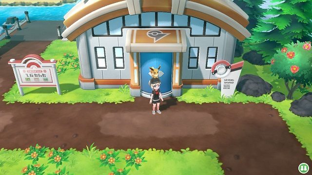 Pokemon Let's Go Gym 7 - Cinnabar Island cinnabar gym