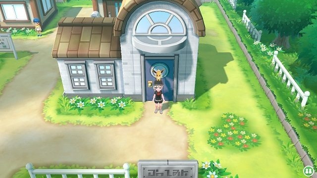 Pokemon Let's Go Gym 8 - Viridian City viridian gym prof oak