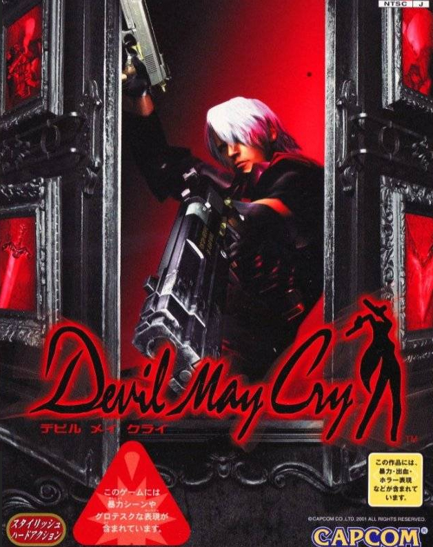 Box art - Devil May Cry (Nintendo Switch)
