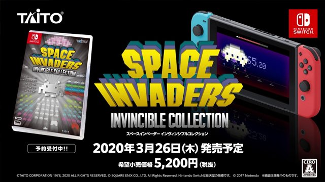 space invaders invincible collection trailer