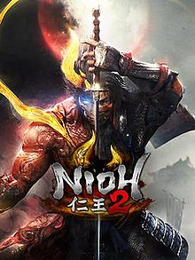 Box art - Nioh 2
